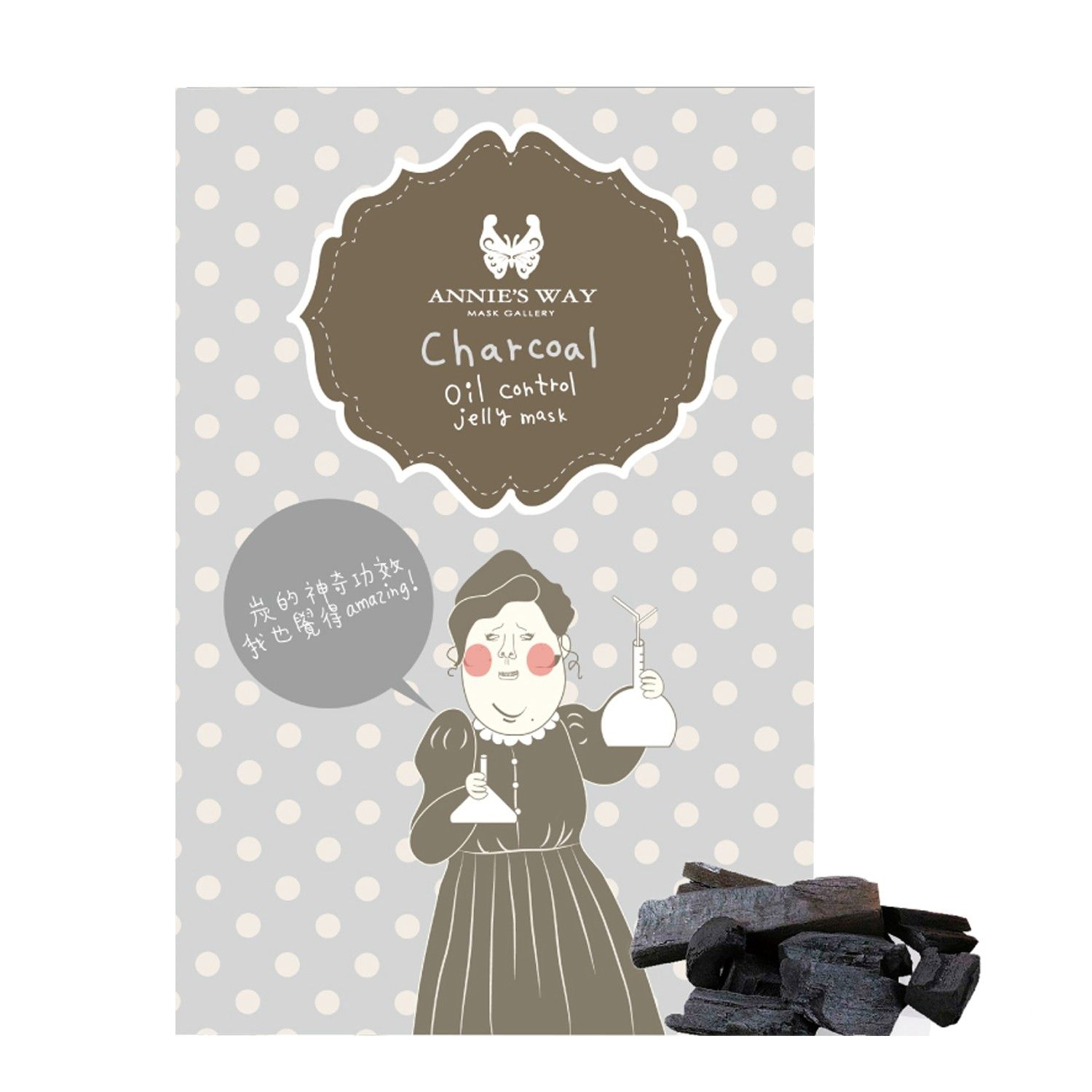 Annie's Way Charcoal Oil Control jelly mask (40 ml)
