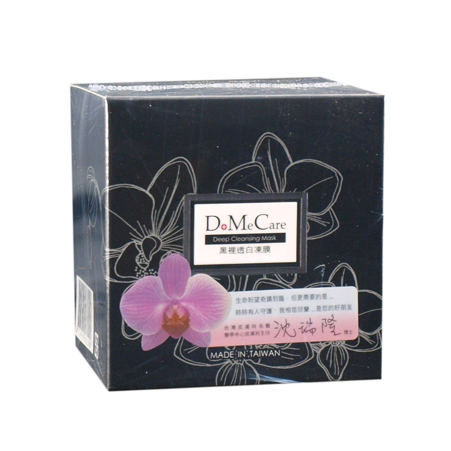 DMC(do me care) Deep Cleansing Mask (225 g)