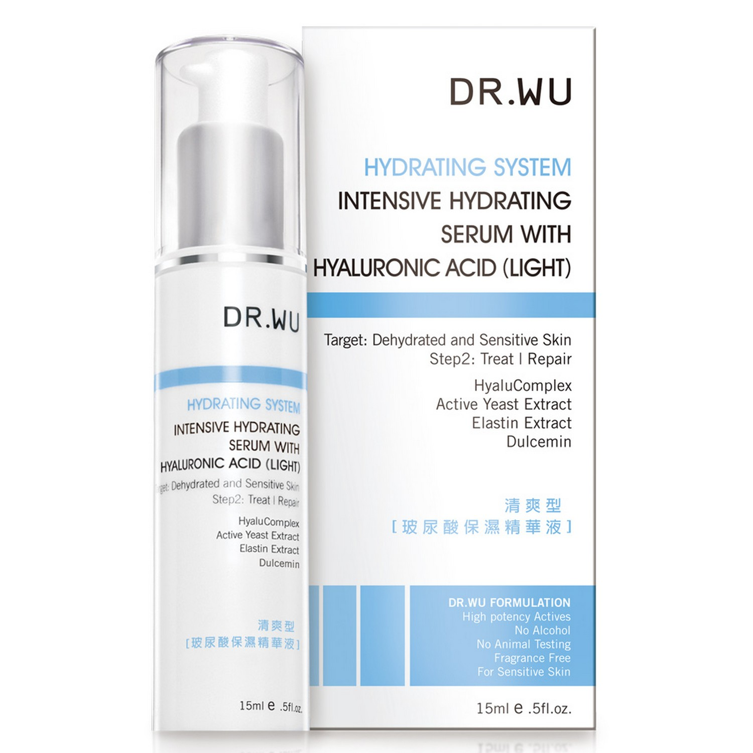 Dr. Wu INTENSIVE HYDRATING SERUM WITH HYALURONIC ACID (15 ml / 0.5 fl oz)