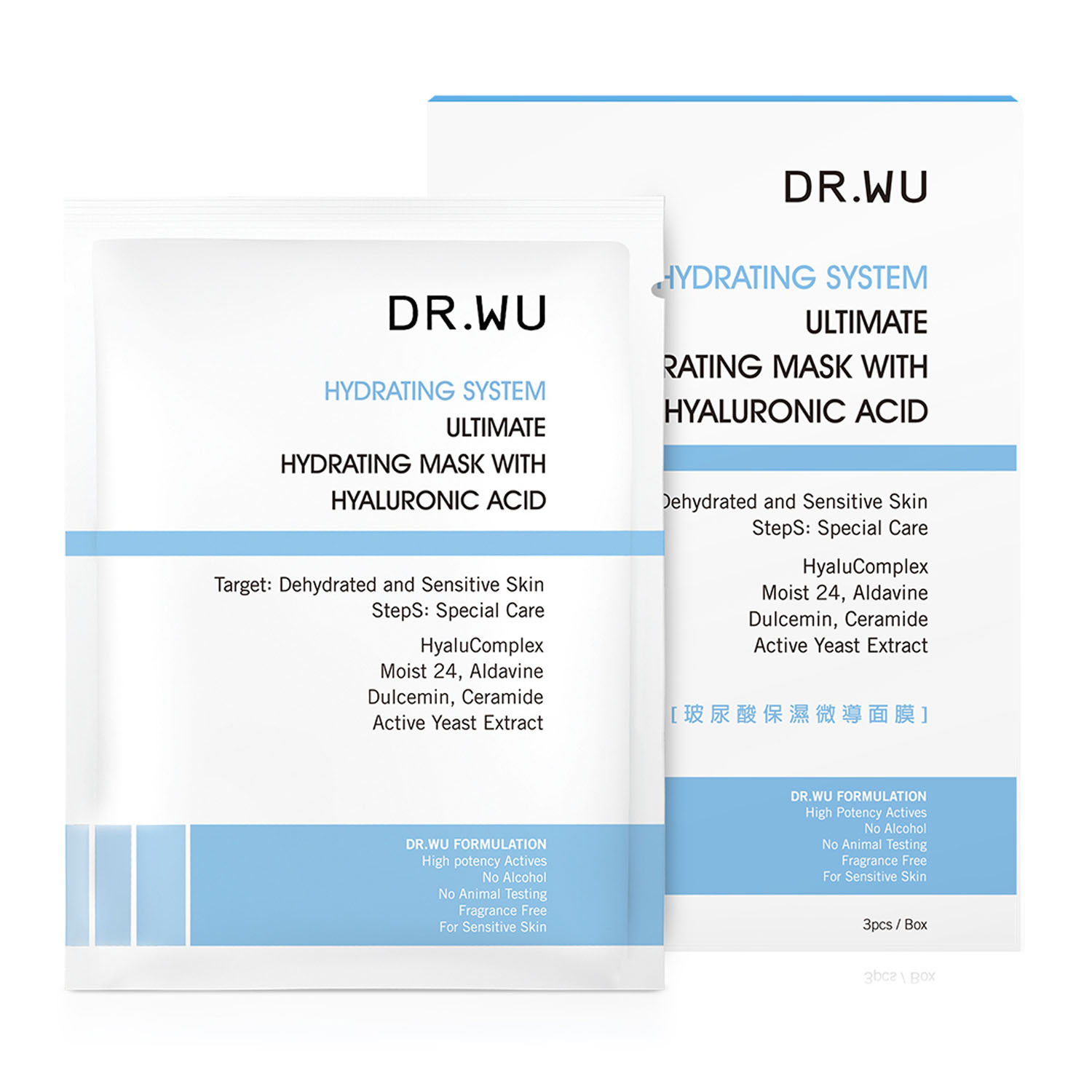 Dr. Wu ULTIMATE HYDRATING MASK WITH HYALURONIC ACID (3 pcs)