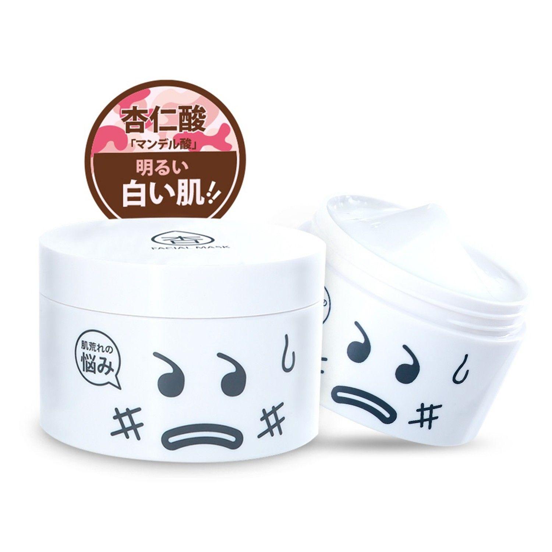 Hanaka Intensive Renewal Facial Mask (250 g)
