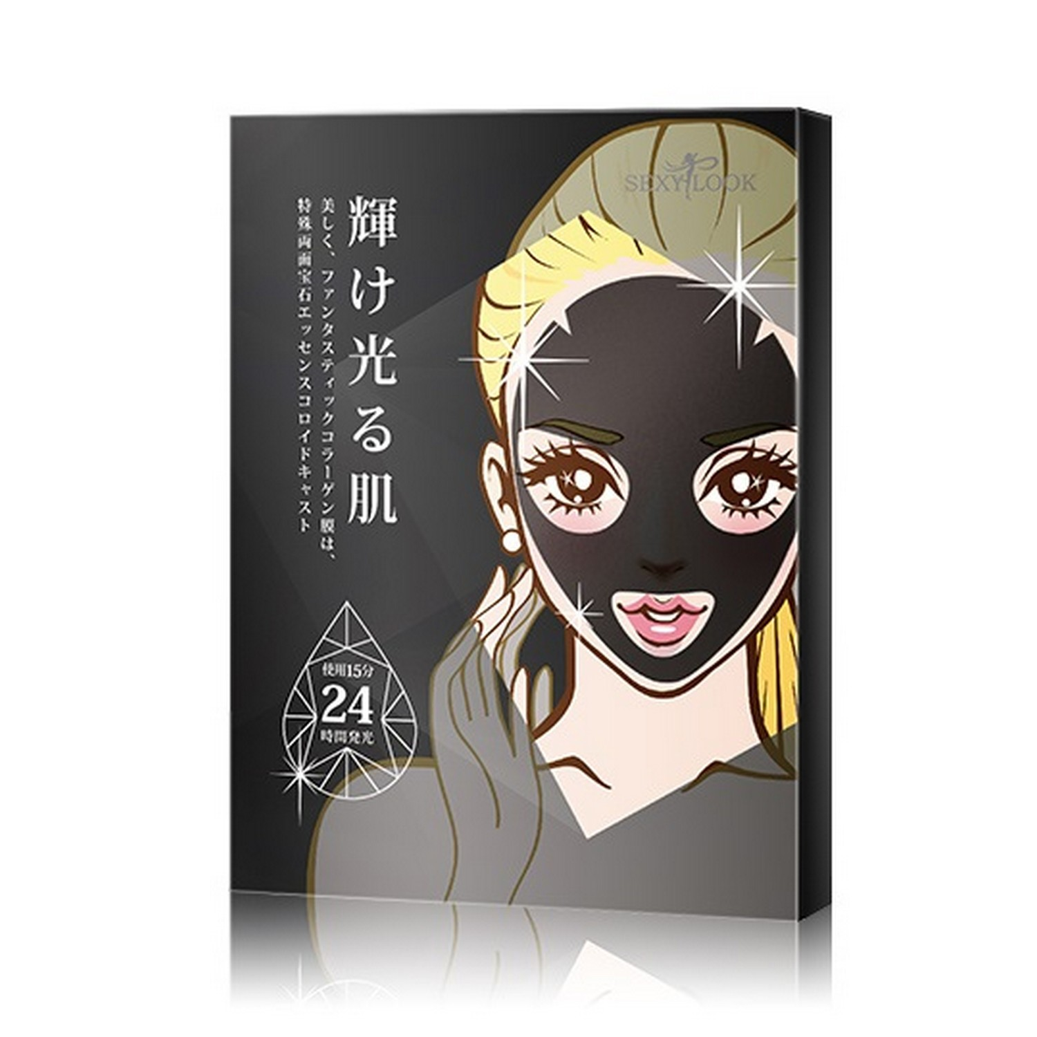 SexyLook Sexy Look Jewel Mask- Moisturizing (3pcs)