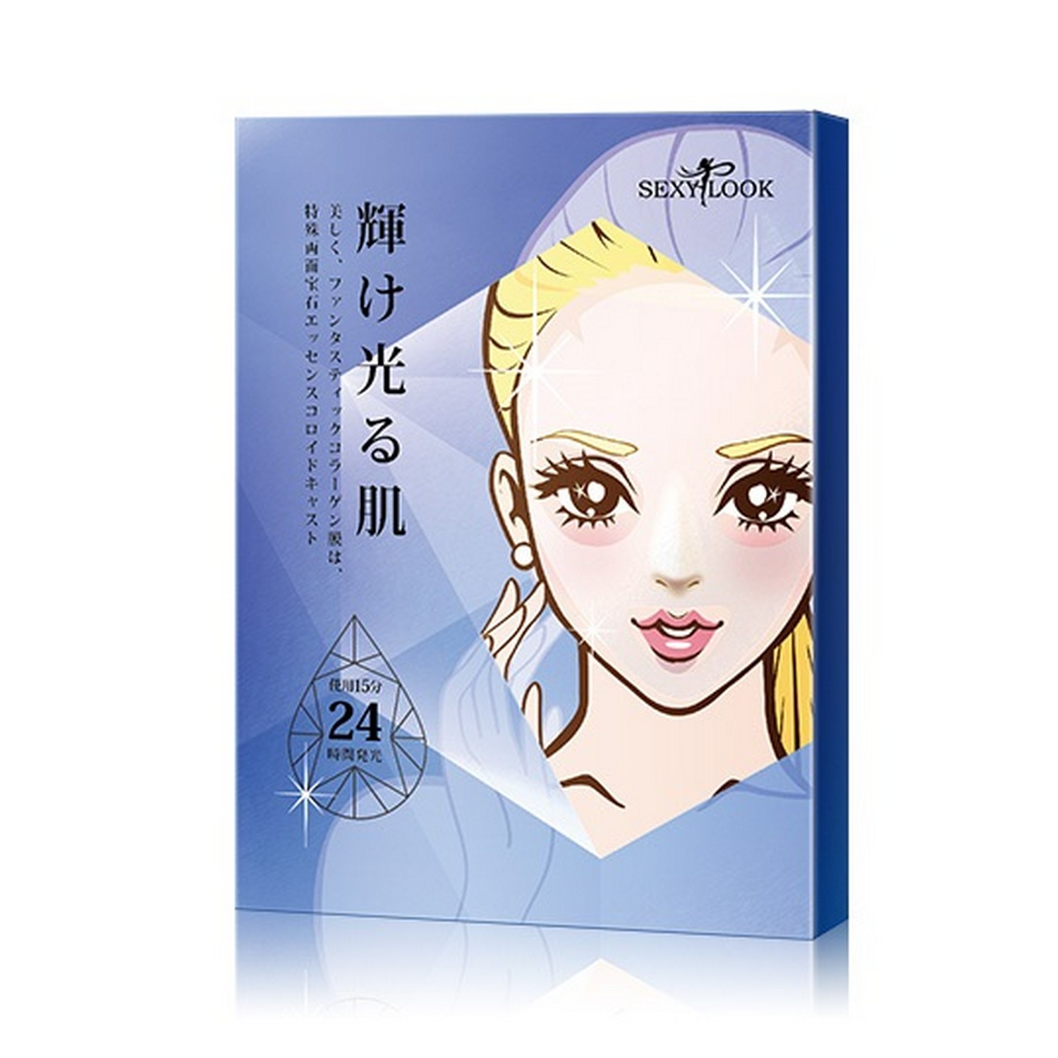 SexyLook Sexy Look Jewel Mask-Brightening (3pcs)