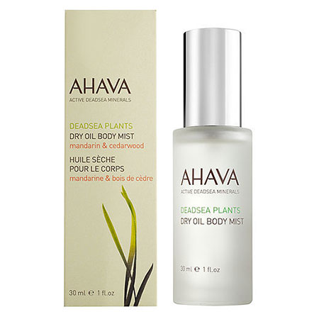 AHAVA TRAVEL DRY OIL BODY MIST (30 ml / 1.0 fl oz)