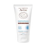 Avene After-Sun Repair Creamy Gel (50 ml / 1.76 fl oz)