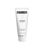 G.M. Collin® EXFOZYME (50 ml / 1.7 oz)