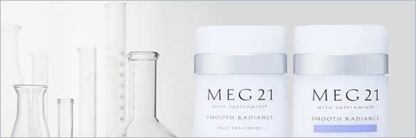 MEG 21 with Supplamine®:  Skin Health and Beauty, Scientifically