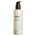 AHAVA Mineral Body Lotion (250 ml / 8.5 fl oz)