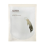 AHAVA Natural Dead Sea Body Mud (400 g / 13.6 oz)