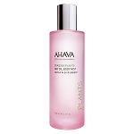 AHAVA Dry Oil Body Mist - cactus & pink pepper (100 ml / 3.4 fl oz)