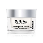 Dr. Brandt Do Not Age with dr. brandt firming neck cream (1.7 oz / 50 g)