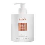 BABOR Spa Shaping Body Lotion [Limited Edition, $100 Value] (500 ml / 16.9 fl oz)