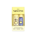 Sun Bum Blonde Lighten & Tone Kit (set)