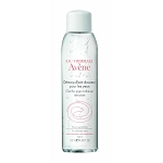 Avene Gentle Eye Make-Up Remover (125 ml) (Sensitive Eyes)