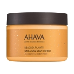 AHAVA Caressing Body Sorbet Mandarin & Cedarwood (350 ml / 12.3 fl oz)