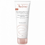 Avene 3 In 1 Make-Up Remover (200 ml / 6.7 fl oz)