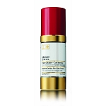 cellcosmet Ultra Vital Intensive Cellular Skin Care Cream [Pump] (30 ml / 1.03 oz)