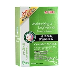 Dr. Morita Moisturizing & Brightening Essence Mask (8 pcs)
