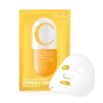 Dr. Wu Instant Brightening Capsule Mask With Vitamin C (3 pcs)