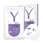 Dr. Wu Y-Line Lifting Capsule Mask With Argireline (2 pcs)
