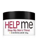 Dr. Wu Help Me Stop My Skin's Thirst Deep Moisture Butter Mask (100 g)
