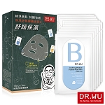 Dr. Wu Soothing Moisture Capsule Mask With Vitamin B (10 pcs)
