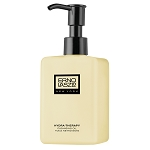 Erno Laszlo HYDRA-THERAPY CLEANSING OIL (195 ml / 6.6 oz)