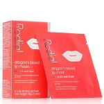 Rodial Dragon's Blood Lip Masks (8 x 5 g / 0.2 oz sachets)